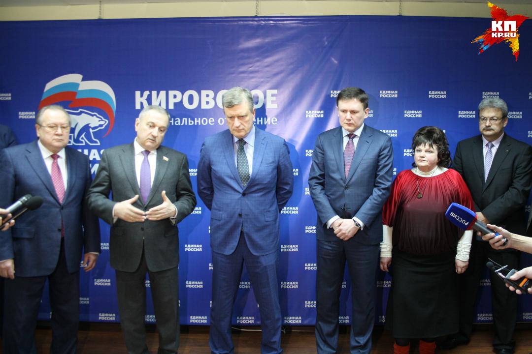 Сергей Момцемлидзе: Готов присоединиться кформированию программы развития Кировской области