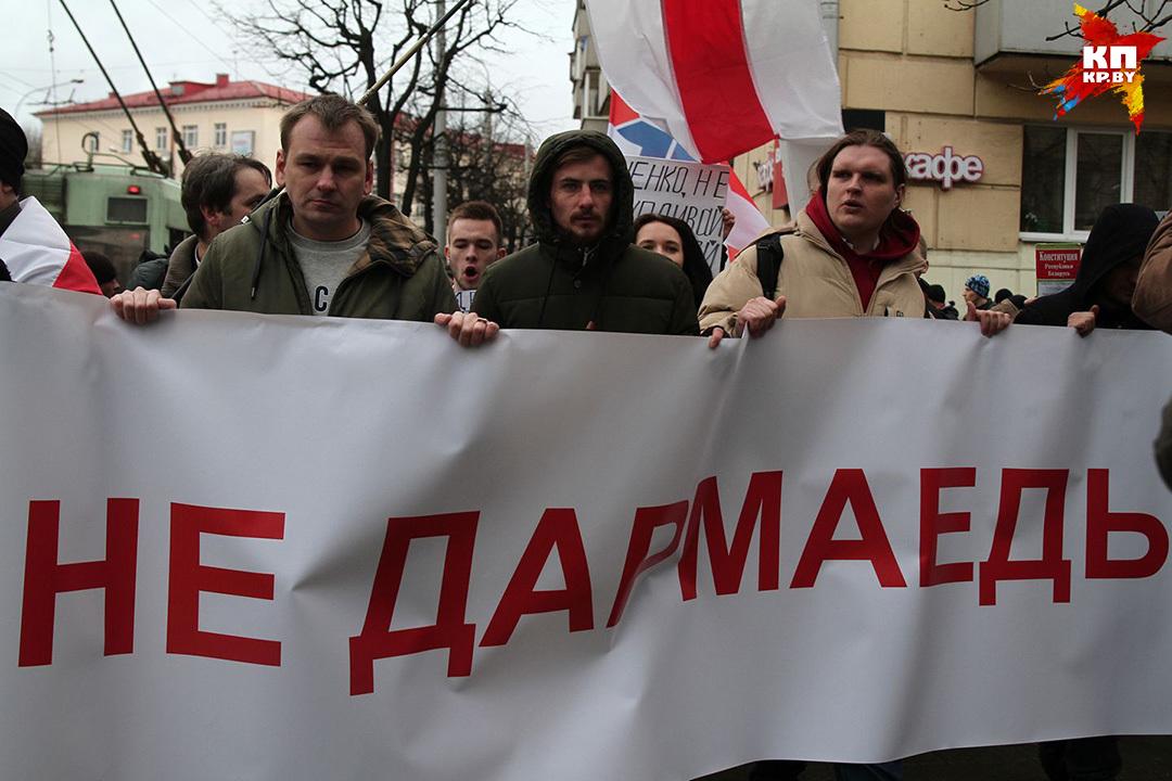 Несколько тыс. человек участвуют в«Марше нетунеядцев» вМинске