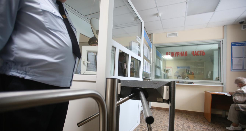 ВБашкирии жена в нетрезвой ссоре зарезала супруга кухонным ножом