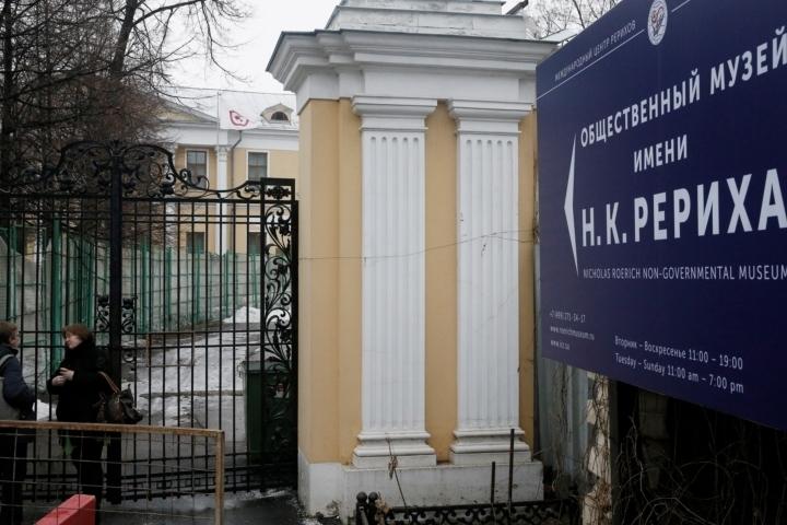 Суд столицы принял решение овыселении центра Рерихов