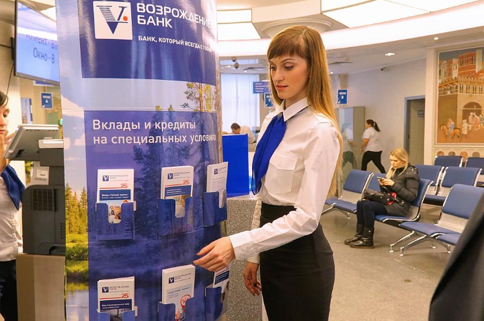 Рейтинг банков москвы по вкладам для пенсионеров