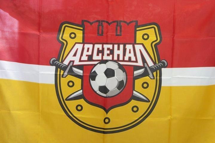 Футболисты «Арсенала» играли втоварищеском матче сЦСКА нафоне нагрузок— Беляев