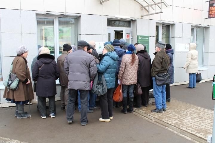 ВТвери вкладчики атакуют кабинет Россельхозбанка