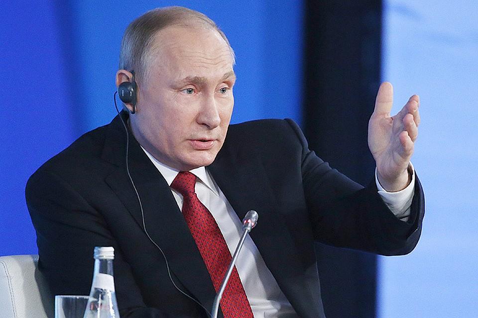 Путин прокомментировал массовые антикоррупционные митинги вРФ