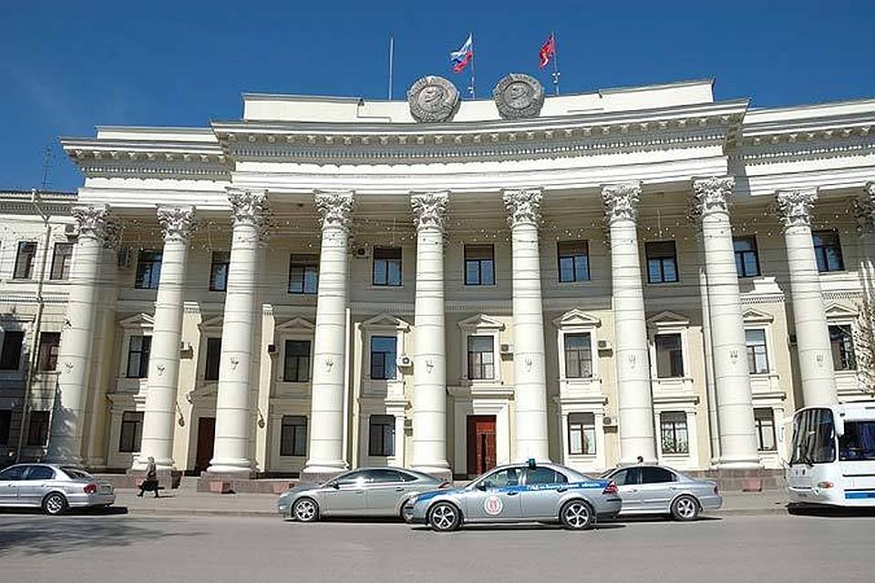 Расходы начиновников Волгоградской области сократят напротяжении 3-х лет