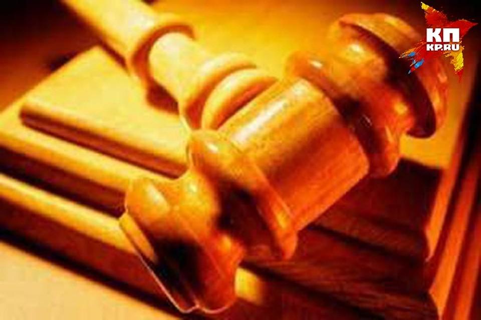 Курянина запопытку дать взятку инспектору ДПС оштрафовали на150 тыс.