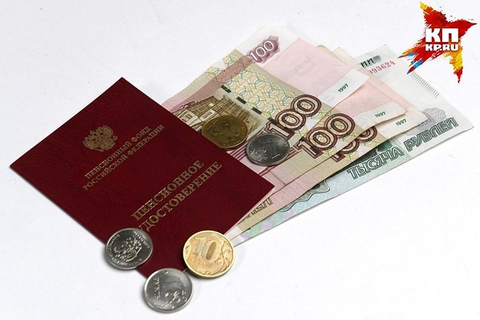 ВПрикамье внучка выманила деда издома и украла 65 тыс. руб.