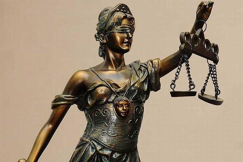 Волгоградец подделал свидетельство осмерти, чтобы избежать суда— Восставший