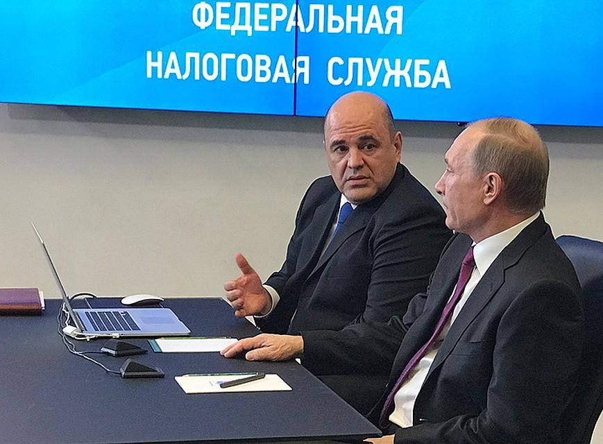 Руководитель ФНС оповестил Путину орегистрации социальная сеть Facebook вналоговом сервисе