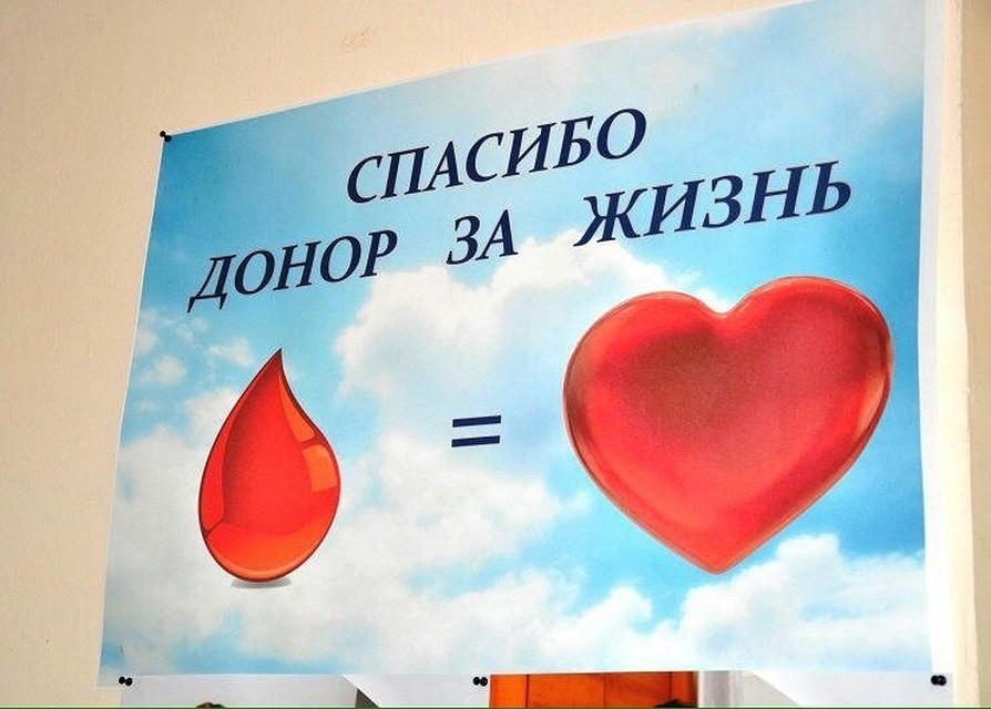 ВДень донора оренбуржцы сдали 80 литров крови