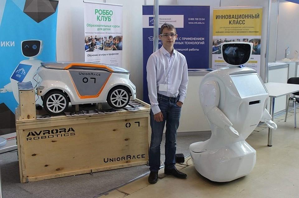 Марсоход помог пятигорчанину стать победителем Всероссийского конкурса молодых техников