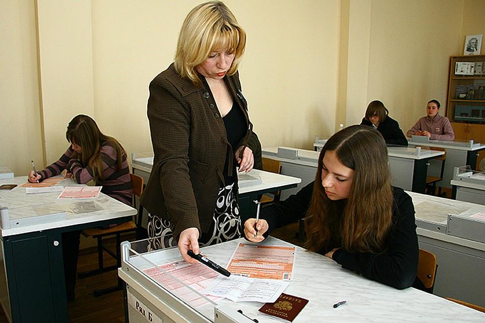 В 53% регионов работа учителей на ЕГЭ не оплачивается