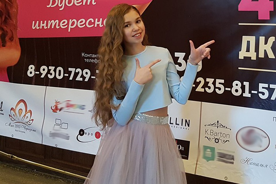 Молодая эстрадная певица изБрянска Настя Гладилина пробивается на«Детское Евровидение»