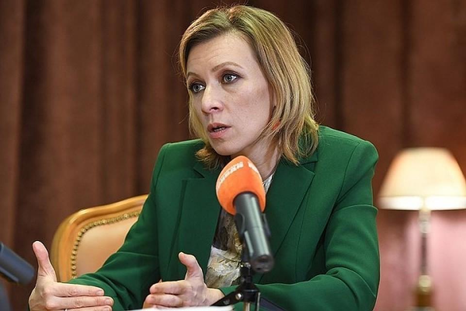 Захарова ворганизации ООН предложила выработать стратегию поборьбе сдезинформацией