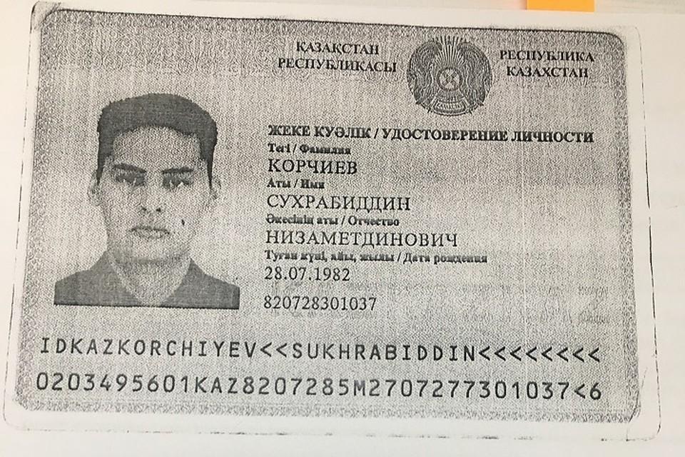 ВСтаврополе объявили вмеждународный розыск насильника изКазахстана