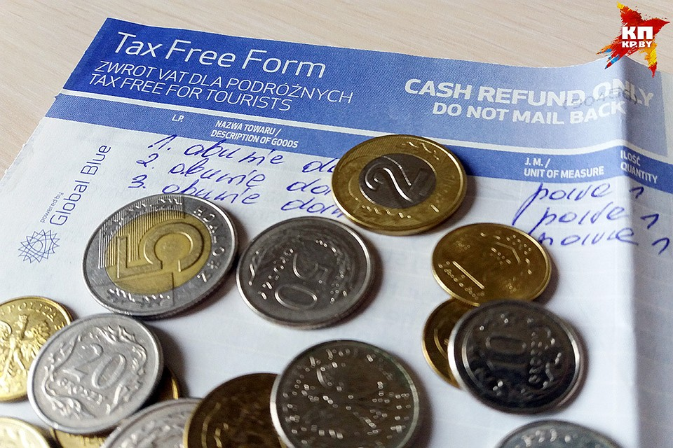 Власти Польши снизят порог суммы для выдачи Tax Free