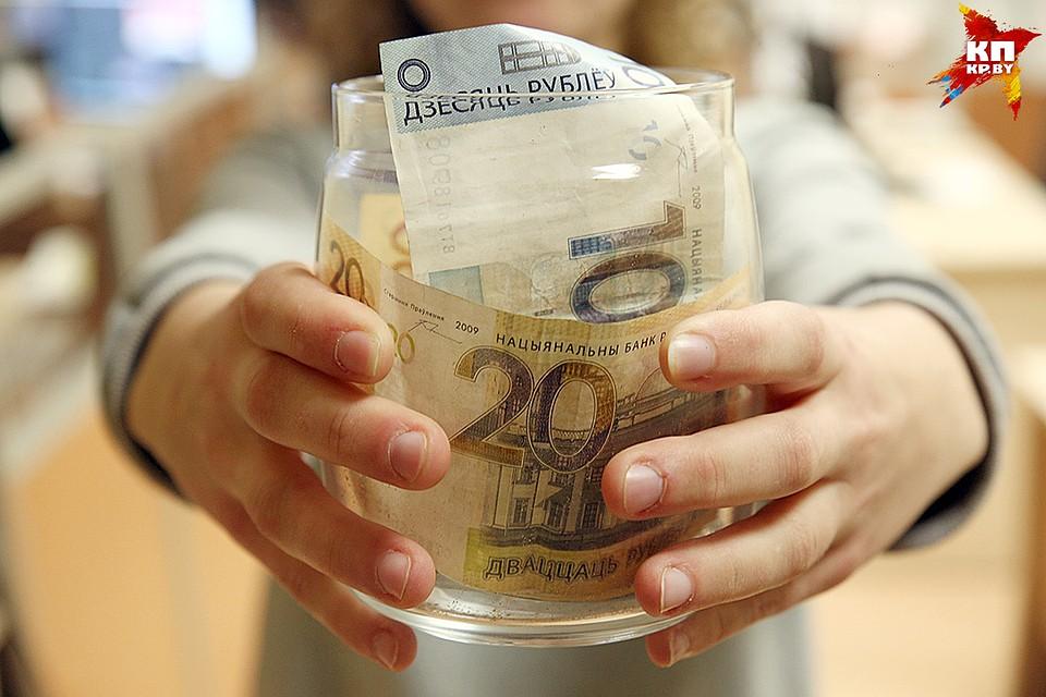 Банки начали самостоятельно определять подходы коценке кредитоспособности физических лиц