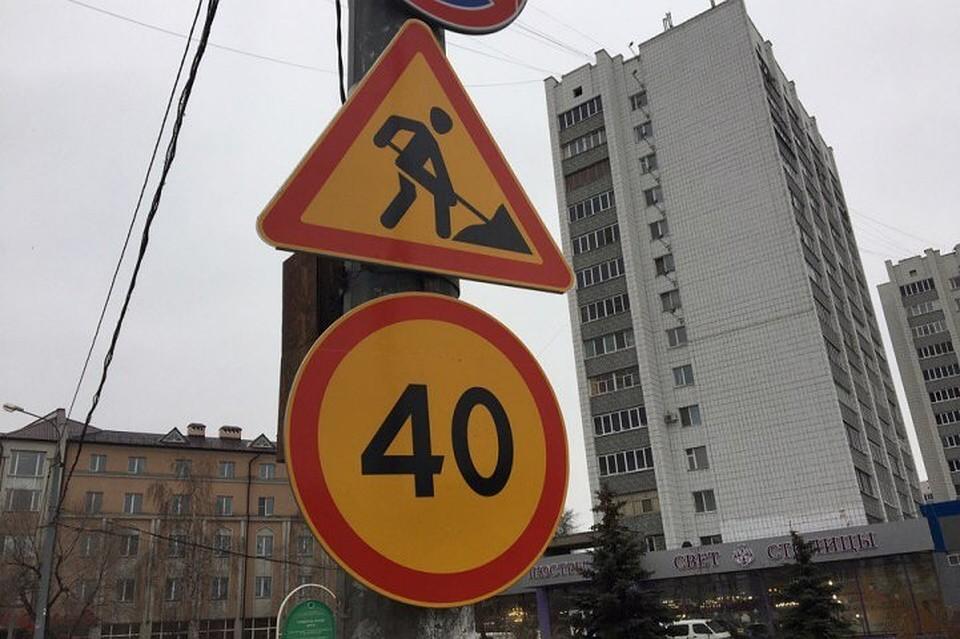 ВКазани частично закрыта для движения транспорта улица Побежимова