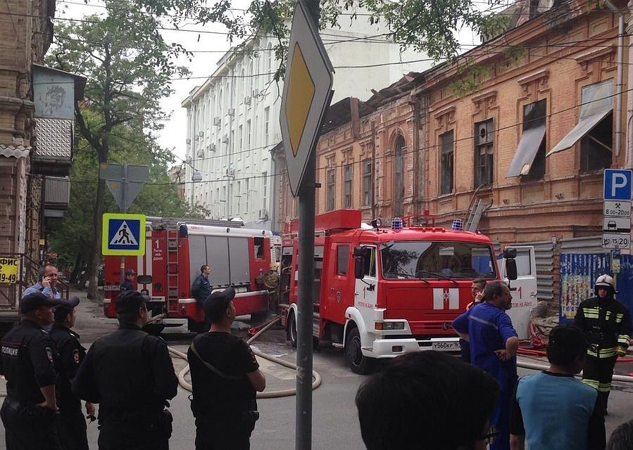 Вцентре Ростова-на-Дону потушен сильный пожар