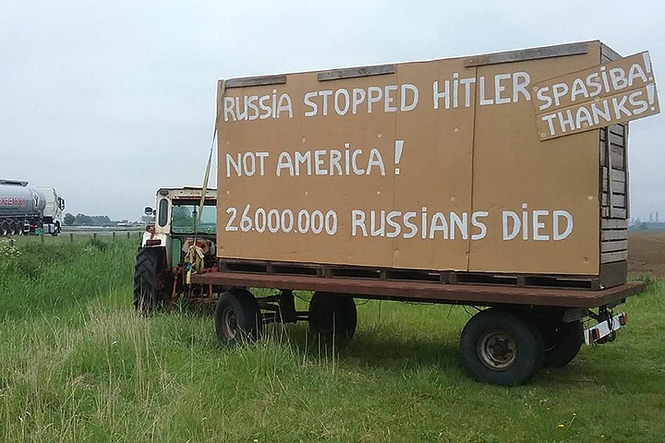 Голландский фермер разместил на своём тракторе благодарность России за Великую Победу
