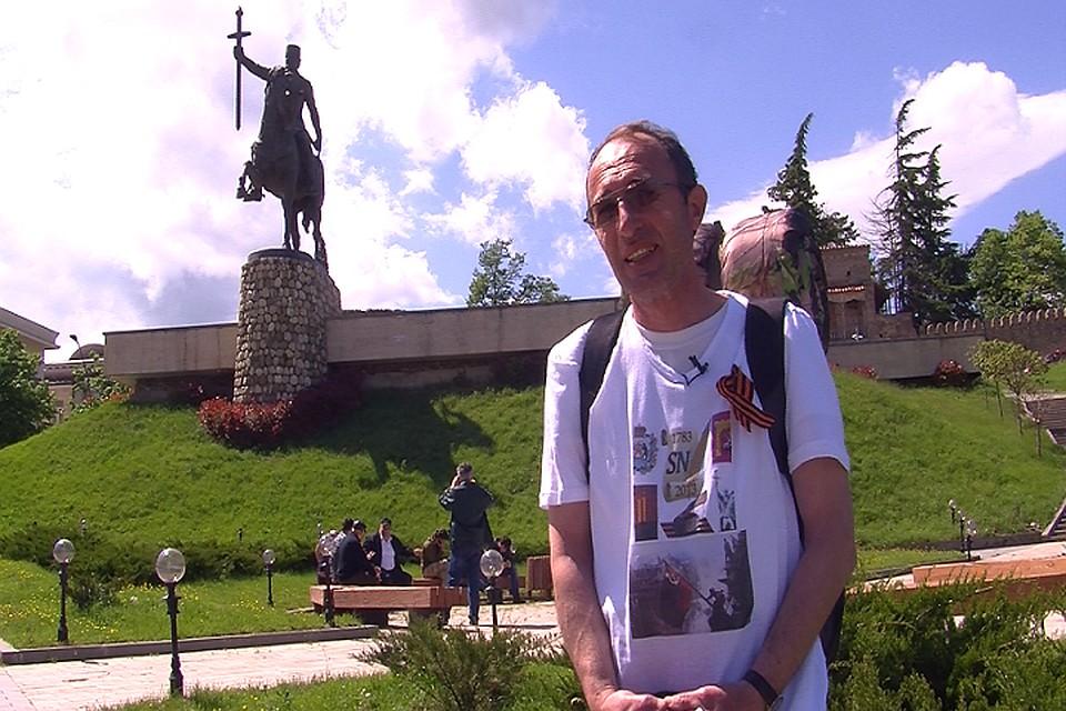 ИзТелави в столицу России стартовал марш против фашизма