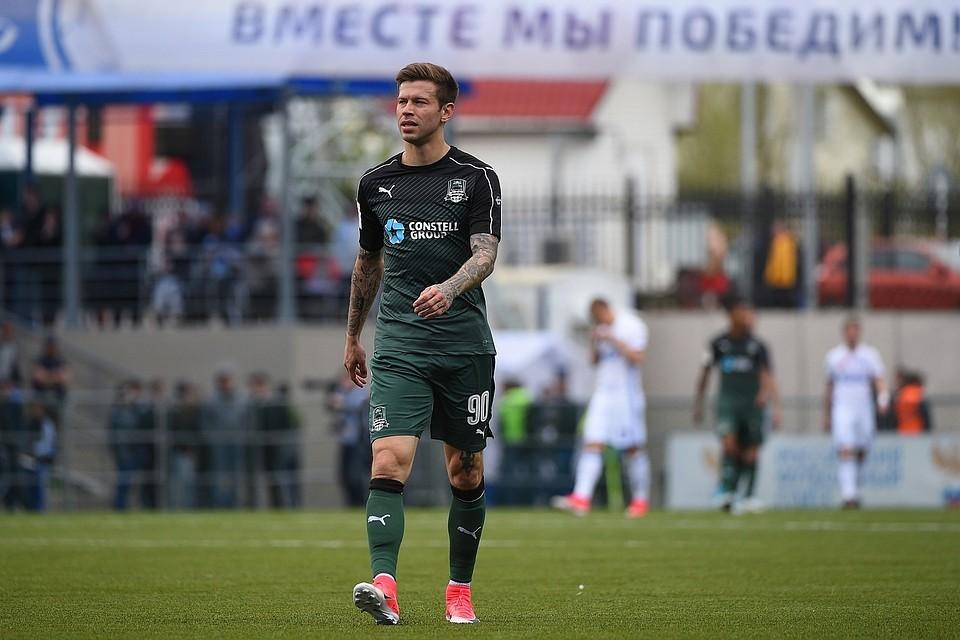 Фото: пресс-служба ФК «Краснодар»