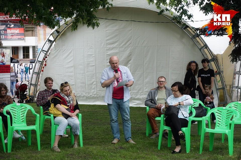 Вэстафете-чтении Платоновского фестиваля примут участие 60 воронежцев