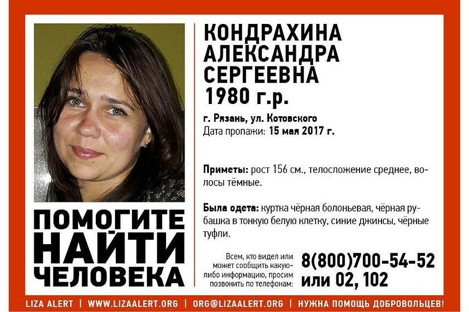 ВРязани пропала без вести 53-летняя женщина