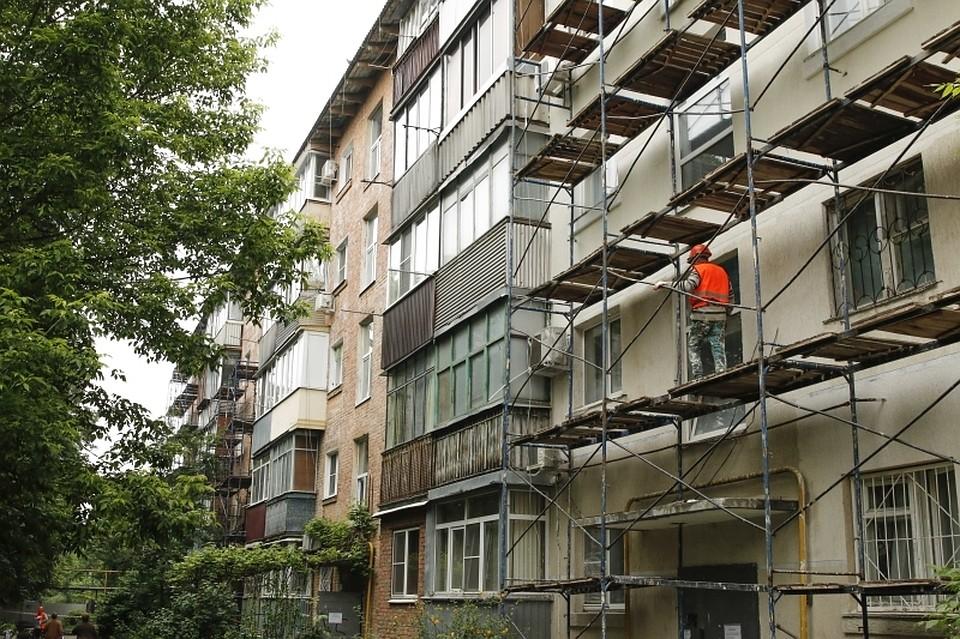 Краснодарцев призывают контролировать темпы капремонта всвоем доме