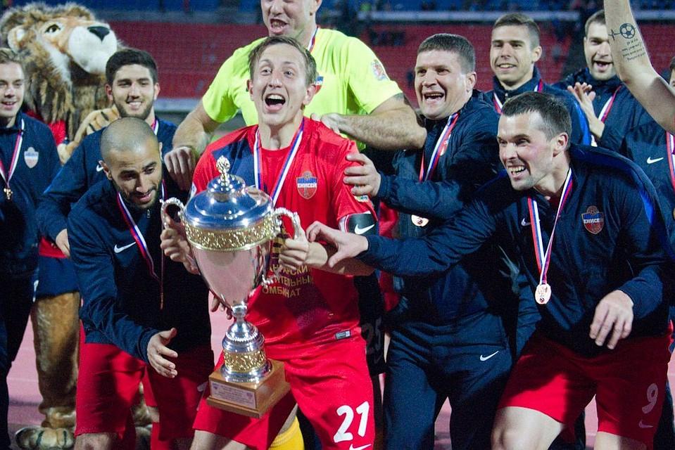«Арсенал» сохранил прописку вРФПЛ