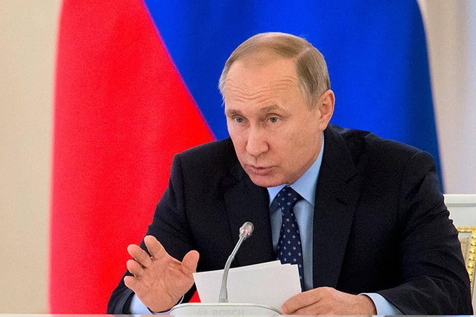 Путин отдал приказ  снять часть финансовых  мер против Турции