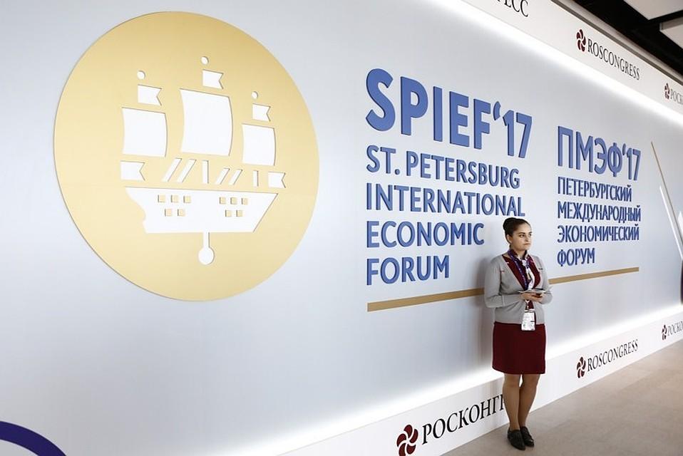 Наэкономическом пленуме Кубань подписала соглашения на4 млрд руб.