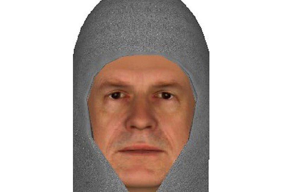 Найденная вЧелябинске отрезанная голова принадлежала женщине Сегодня в17:00