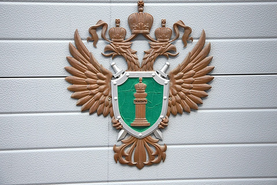 Жителя Кубани оштрафовали за реализацию вглобальной сети краснокнижной перевязки