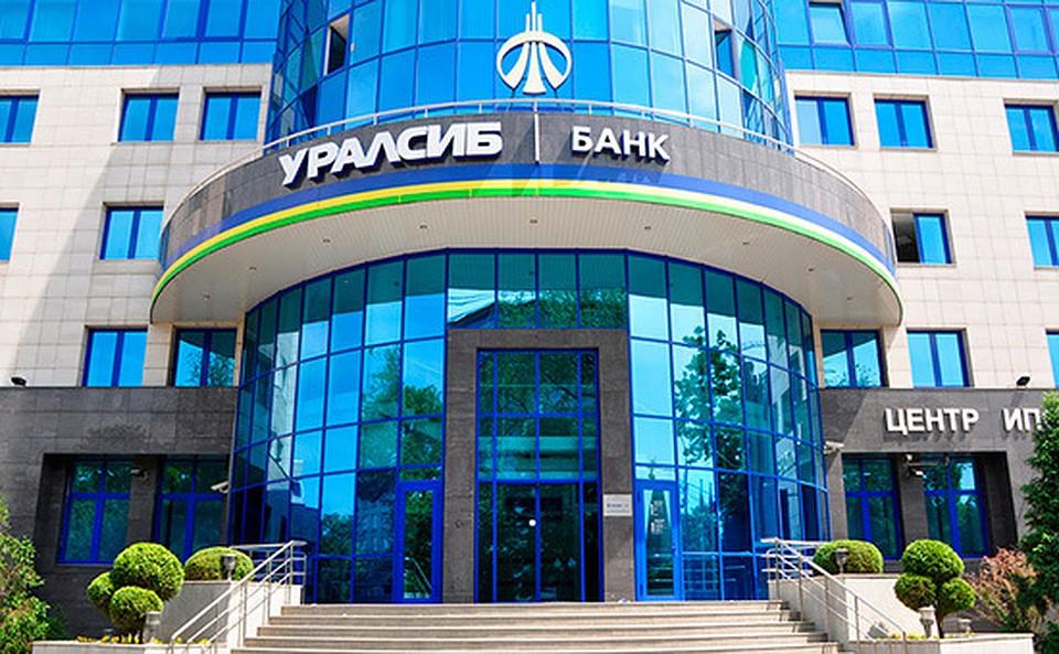 Банк «Аверс» снизил ставки попотребительским иипотечным кредитам