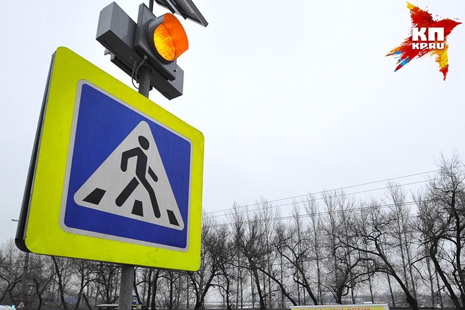 Мэрии Брянска велели сделать светофор около «Бум-Сити»