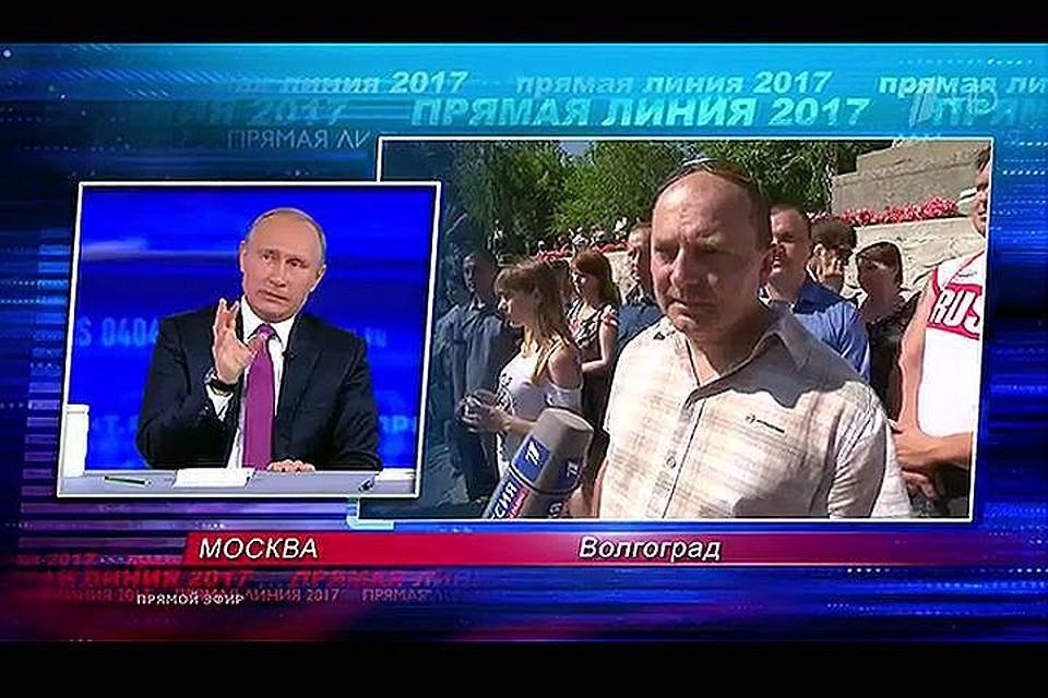 Граждане Марий Элприняли участие в«Прямой линии» сПутиным