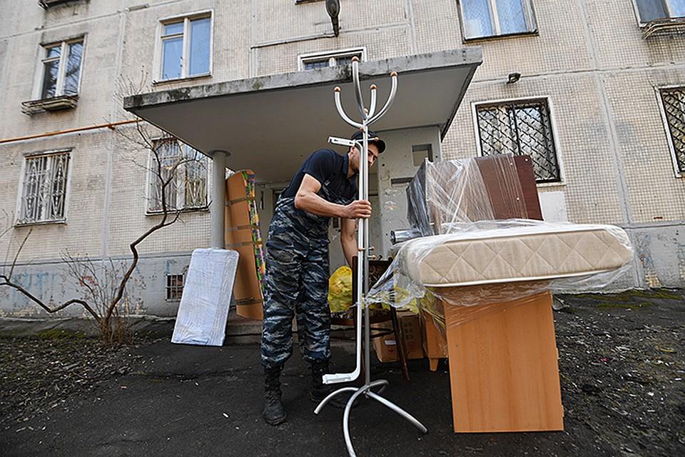 Граждане практически 470 домов в столицеРФ выступили против реновации