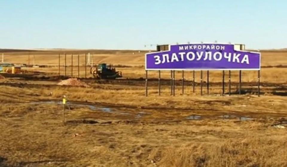 Красноярский суд арестовал обвиняемого вхищении денежных средств дольщиков «Златоулочки»