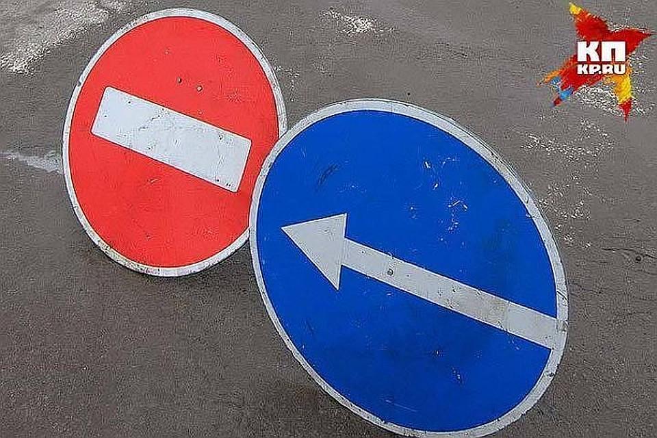 ВПетербурге ремонтные работы перекроют движение в 3-х  районах
