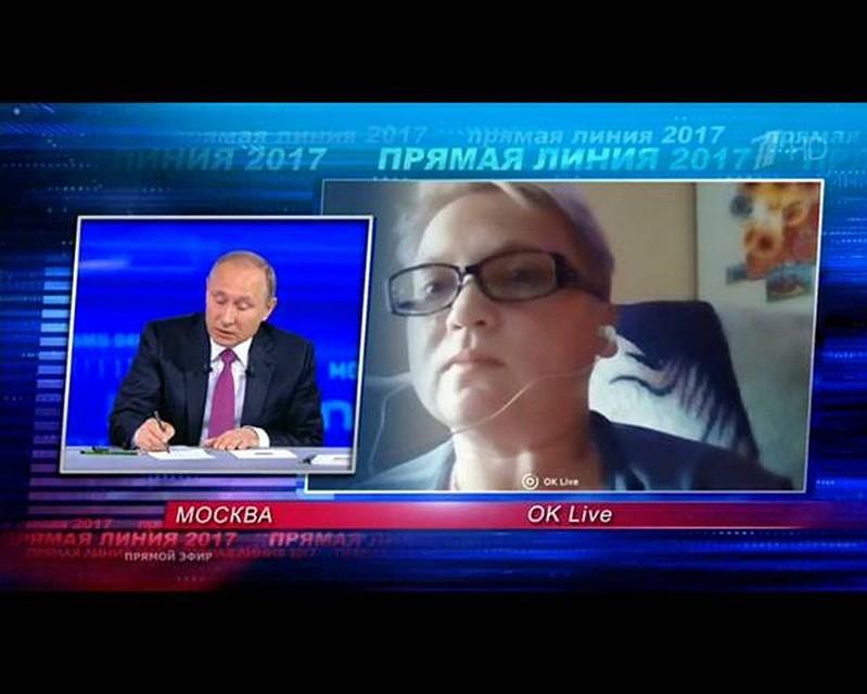 Пожаловавшуюся Путину жительницу Орла потребовали через суд обеспечить лекарствами