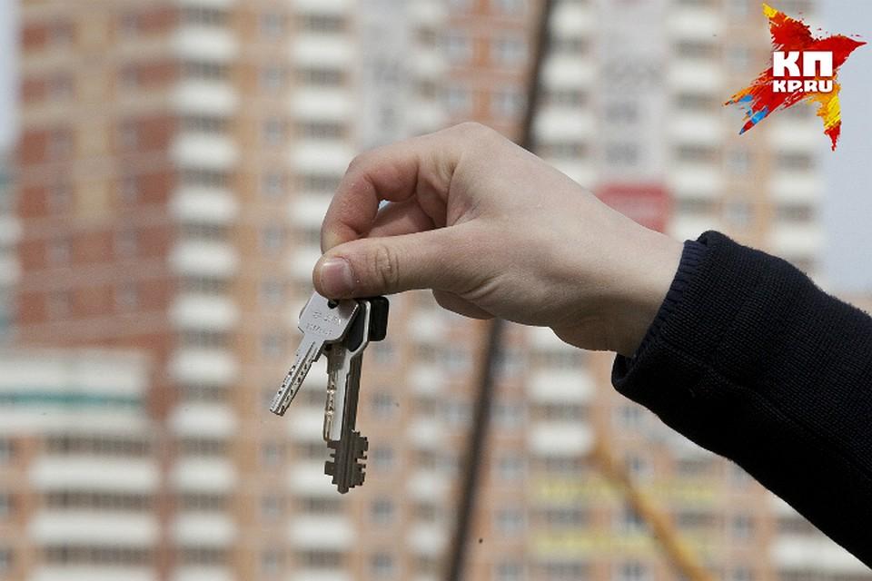 Омская чиновница нелегально получила квартиру за2 млн.