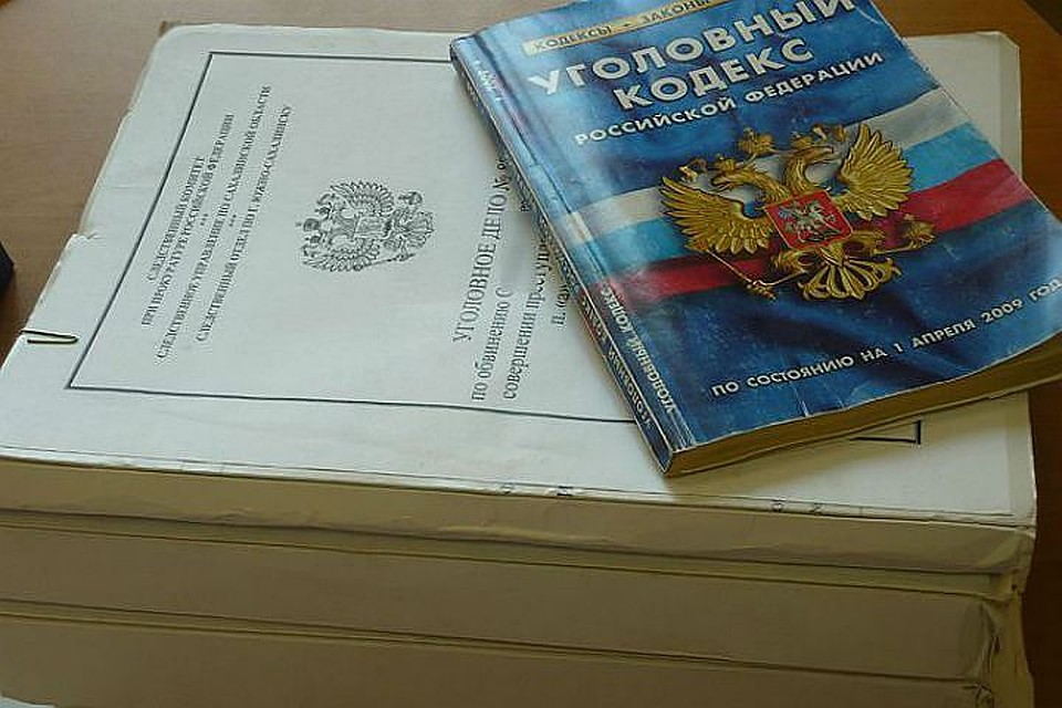 ВХабаровском крае схвачен опекун-педофил
