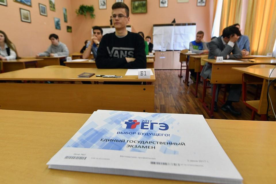 ВКабардино-Балкарии семь выпускников набрали сто баллов порусскому языку
