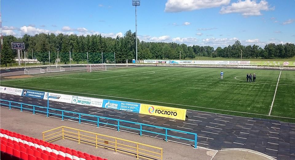 «Шинник» проведет первые домашние матчи ФНЛ вКостромской области