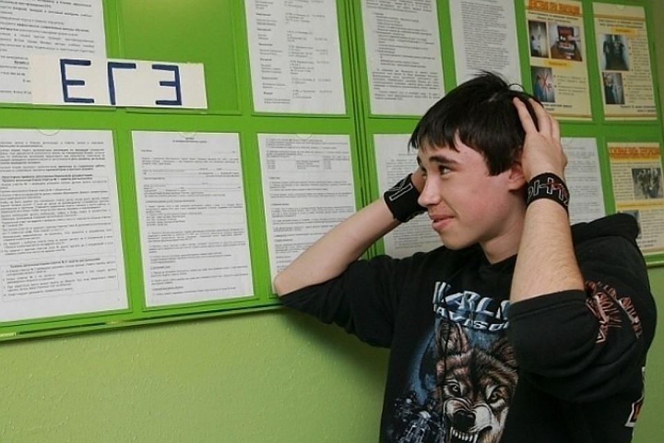 ВПриморье 13 школьников сдали ЕГЭ на100 баллов