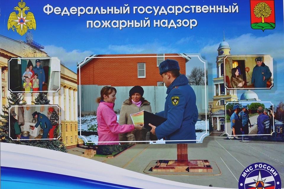 18июля российскому государственному пожарному надзору исполнится 90 лет