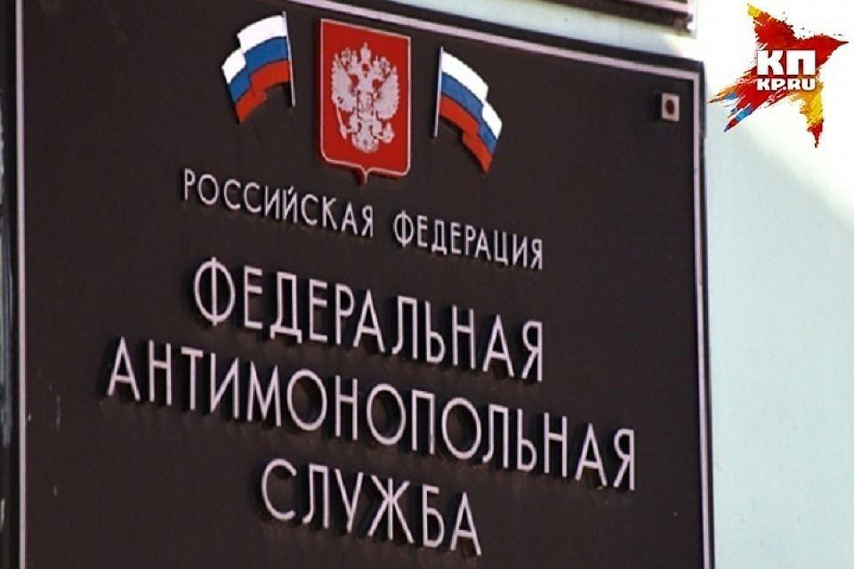 ФАС потребовала отКИО расторгнуть договор с основным оценщиком Петербурга