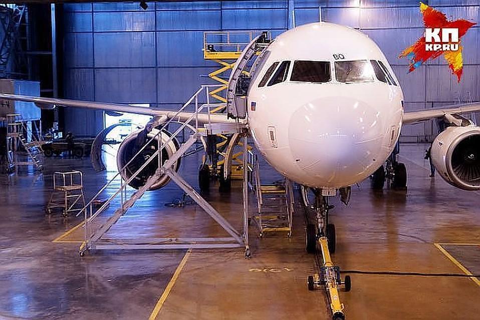 Отправление самолета изЕкатеринбурга вТурцию задерживается на9 часов