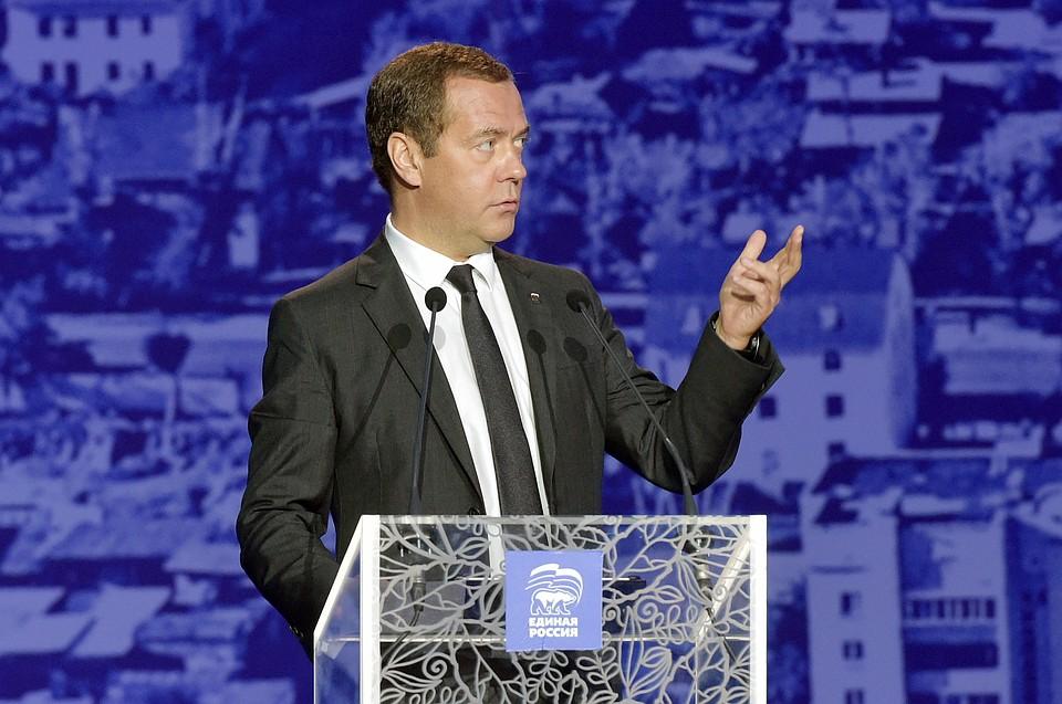 Д. Медведев: «Нахапают землю исидят, ждут, чтобы выгоднее продать»